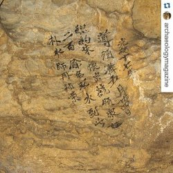 #Repost @archaeologymagazineSe han descubierto unas pintadas en una cueva China que registran varias sequías desde 1520 hasta 1920.Scientists have discovered graffiti in a Chinese cave that records several droughts from 1520 to 1920.archaeology.org/news #archaeology #china #graffiti (L. Tan)