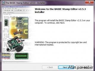 68 watermark 320x240 instalacion software 003 Paso 1: Instalación del software y conexión de la tarjeta Home Work al PC