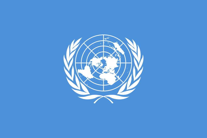 800px Flag of the United Nations svg ¿DEBE LA ONU INTERVENIR EN EL CONFLICTO DE SIRIA?