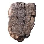 Mapa del mundo British Museum 150x150 ¿DESVELADO POR FIN EL SECRETO DE TUTANKHAMON?