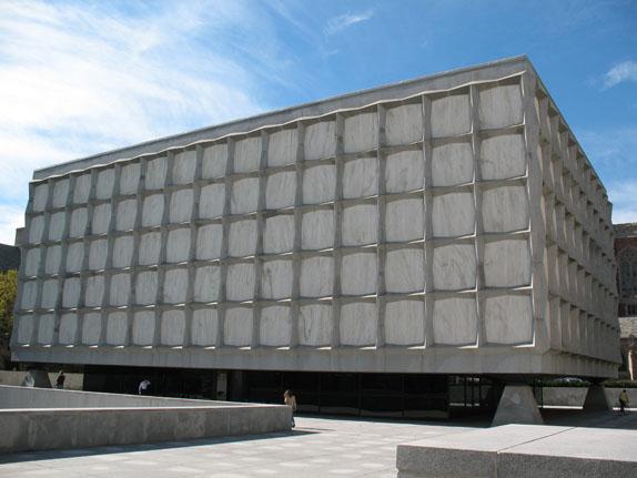Edificio exterior El arca de la sabiduría