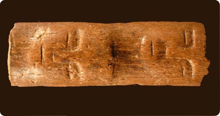 neolitico Siete días ... 17 a 23 de marzo